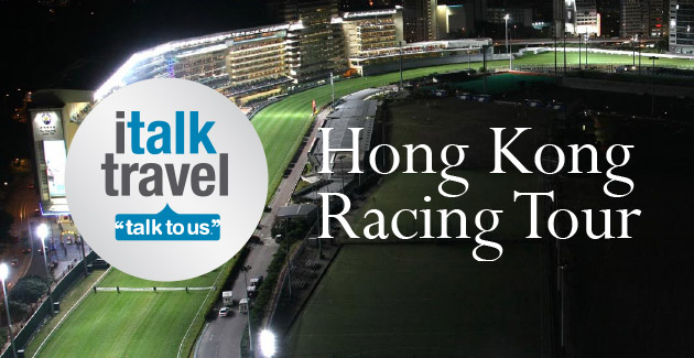 Don't miss the MRC Members racing tour to Hong Kong!